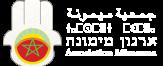 Logo-Mimouna-White
